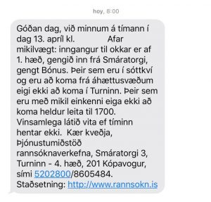 sms confirmation for testing coronavirus in Iceland